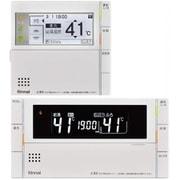 MBC-302VF(B) [給暖リモコン 浴台セット 無線LAN対応]