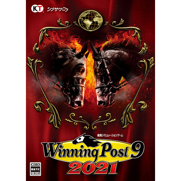 Winning Post 9 2021 [Windowsソフト]
