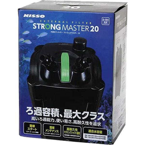 ストロングマスター20