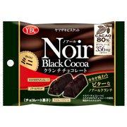 ノアール クランチチョコレートミニ カカオ 33g [チョコレート]