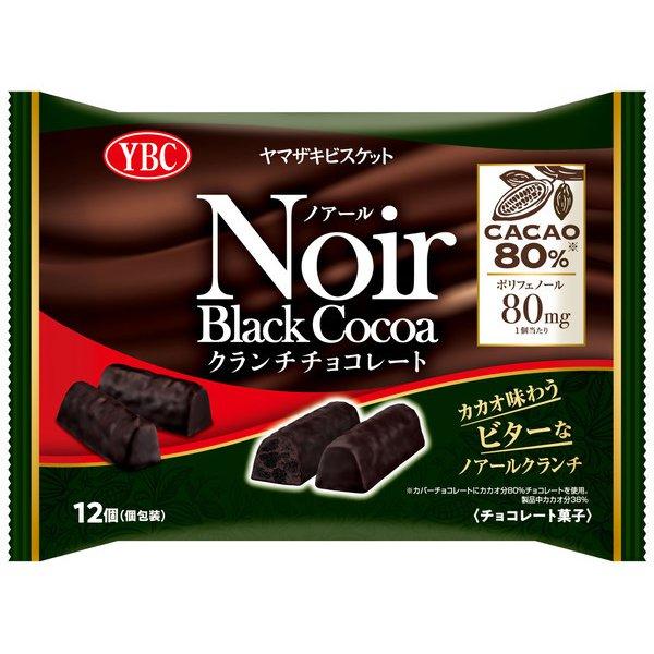 ノアール クランチチョコレート カカオ 12個 [チョコレート]