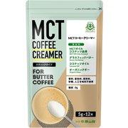 仙台勝山館MCTコーヒークリーマー スティックタイプ 5g×12本