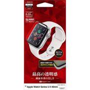 3S2385AW40 [Apple Watch Series 5/4 40mm 3Dガラスパネル全面保護 光沢 ブラック]