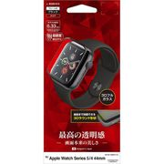 3S2386AW44 [Apple Watch Series 5/4 44mm 3Dガラスパネル全面保護 光沢 ブラック]