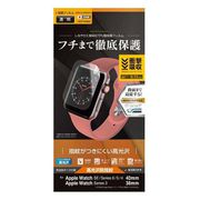 UG2774AW40 [Apple Watch Series 6/SE/5/4/3 40mm/38mm 薄型TPU光沢防指紋フィルム]