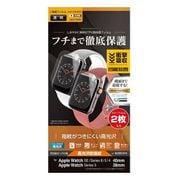 UG2777AW40 [Apple Watch Series 6/SE/5/4/3 40mm/38mm 薄型TPU光沢防指紋フィルム 2枚入り]
