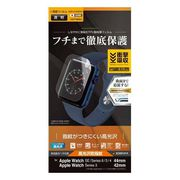 UG2778AW44 [Apple Watch Series 6/SE/5/4/3 44mm/42mm 薄型TPU光沢防指紋フィルム]