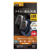 UG2781AW44 [Apple Watch Series 6/SE/5/4/3 44mm/42mm 薄型TPU光沢防指紋フィルム 2枚入り]