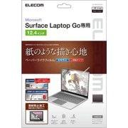 EF-MSLGFLAPL [Surface Laptop Go用/液晶保護フィルム/ペーパーライク/反射防止/上質紙タイプ]