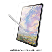 BSIPD20109FPLBC [2020年iPadAir 10.9インチ フィルム]