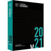 Vectorworks Designer 2021 スタンドアロン版
