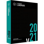 Vectorworks Landmark 2021 スタンドアロン版