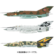 EDU84130 1/48 MiG-21bis ウィークエンドエディション [組立式プラスチックモデル]