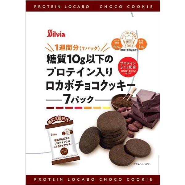 糖質10g以下のプロテイン入りロカボ チョコクッキー 105g