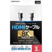 Play Station 5用 HDMIケーブル5 HDMI-HDMI端子 3m [ゲーム機用ケーブル]