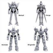 Xenogears(ゼノギアス) ストラクチャーアーツ 1/144 プラスティック モデルキット シリーズ Vol.1 [組立式プラスチックモデル]