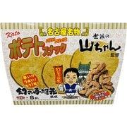 ポテトスナック 幻の手羽先風味(世界の山ちゃん) 3枚×8袋入