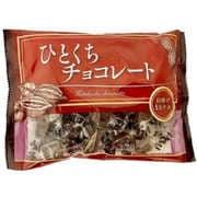 ひとくちチョコレート 165g