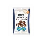 低糖質コーヒービーンズチョコレート 35g