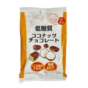 低糖質ココナッツチョコレート 30g