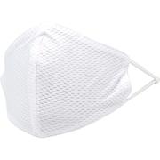 通気性抜群洗えるユアマスク 普通サイズ(約140mm×240mm) ホワイト 2枚入
