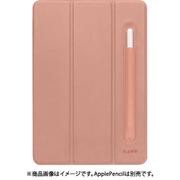L_IPD20_HP_P [10.9インチ IPAD AIR4 2020 LAUT HUEX ROSE]