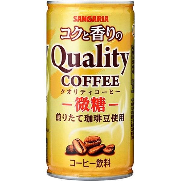 コクと香りのクオリティコーヒー微糖 185g×30本