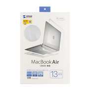 IN-CMACA1304CL [MacBook Air用ハードシェルカバー]