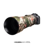 イージーカバー レンズオーク キャノン RF800mm F11 IS STM用フォレストカモフラージュ