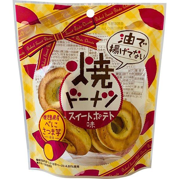 焼きドーナツ スイートポテト味 70g