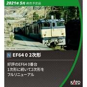 3091-2 Nゲージ EF64 0 2次形 [鉄道模型]
