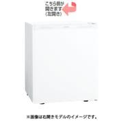GR-HB40PAL(WU) [冷蔵庫 1ドア 左開き 38L ホワイト]