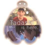 ベイマックス トラベルステッカー (6) Tadashi is here. [キャラクターグッズ]