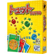 トュット(TUTTO) [カードゲーム]