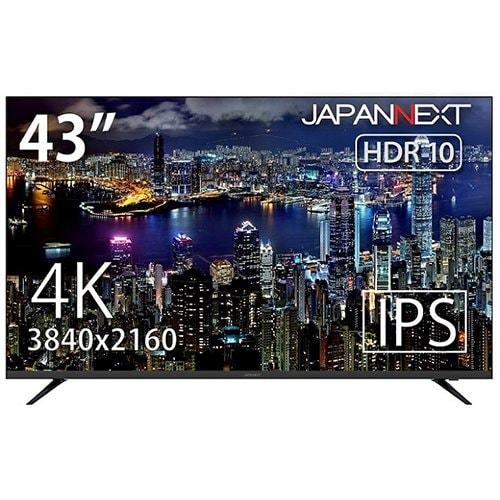 JN-IPS4300TUHDR [43型 4K大型モニター IPS系パネル 3840×2160 4K/UHD]