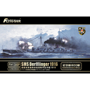 FLYFH1300OP ドイツ海軍 巡洋戦艦 デアフリンガー1916 特別版 [1/700 プラモデル 艦船シリーズ 限定品]