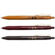 JJ15-3C-VI-A [ボールペン サラサクリップ ビンテージカラー 0.5mm 3本セット 限定 コーヒー柄]