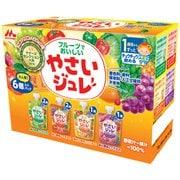 フルーツでおいしいやさいジュレ 6個パック(70g×6個入) [ベビーフード]