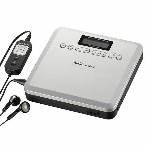 CDP-400N [ポータブルCDプレーヤー MP3対応 シルバー]