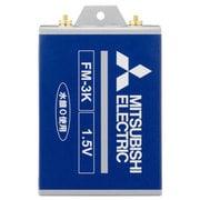 FM-3K [平角3号電池]