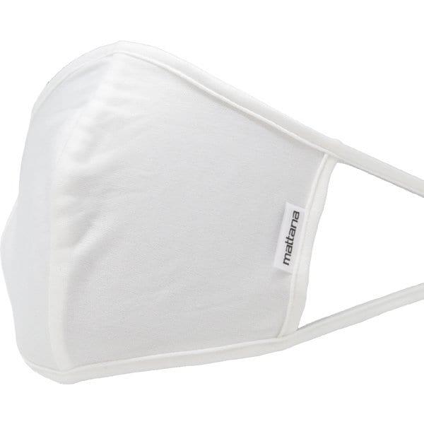 MASK003 [ダブル抗菌 洗えるマスク アジャスター付き 1袋5枚入り ホワイト 男女兼用]