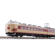 98739 Nゲージ 485-1000系特急電車増結セットA(3両) [鉄道模型]