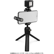 VLOGVMML [Vlogger Kit iOS edition]
