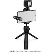 VLOGVMMC [Vlogger Kit USB-C edition]