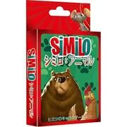 シミロ:アニマル 完全日本語版 [ボードゲーム]