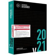 Vectorworks Designer 2021 スタンドアロン版(VSSバンドル)