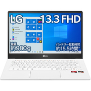 13U70P-GR54J [LG UltraPC 13.3インチノートパソコン/AMD Ryzen 5 4500U/メモリ 8GB/SSD 512GB/Windows 10 Home (64bit)/重量980g/最大15.5時間駆動/FreeSync対応/White]