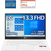 13U70P-GA74J1 [LG UltraPC 13.3インチノートパソコン/AMD Ryzen 7 4700U/メモリ 16GB/SSD 512GB/Windows 10 Home (64bit)/Microsoft Office Home & Business 2019/重量980g/最大15.5時間駆動/FreeSync対応/White]