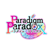 Paradigm Paradox(パラダイムパラドックス) 限定版 [Nintendo Switchソフト]