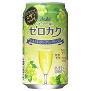 アサヒ ゼロカク シャルドネスパークリングテイスト 350ml×24本(ケース) [アルコールテイスト飲料]